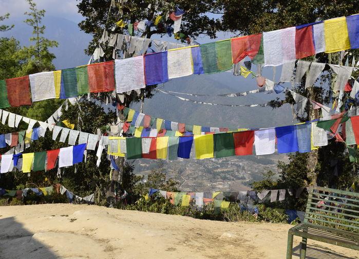 Dochula, Bhutan
