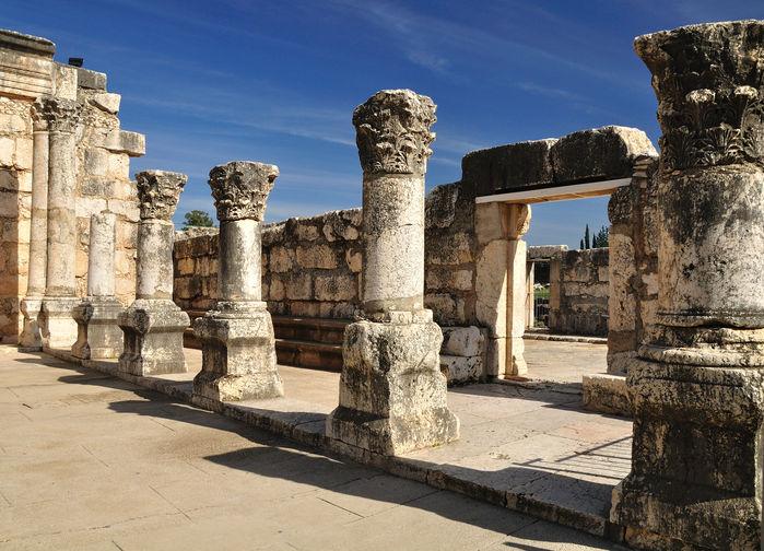 Ruiner av synagoga i Kapernaum